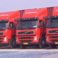 重庆货运物流到全国整车零担
