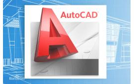 第二讲AutoCAD零基础入门视频教程 (146播放)
