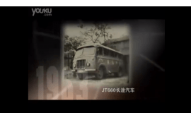 宇通客车的历史就是中国客车的历史 (46播放)