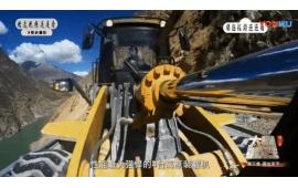 大国重器:柳工攻克重型装载机核心部件, 打破欧美垄断 (392播放)