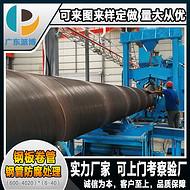 市政工程供给水排水用螺旋钢管 广东派博钢管螺旋管厂家生产直供可定做