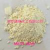 橡胶促进剂 CZD M DM TT