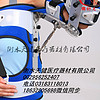 鹤舒元 肩外展矫形器 肩外展矫形固定器