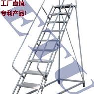 ETU易梯优 美式移动登高梯 移动取货梯 自锁刹车,欧盟安全标准,给您全新体验