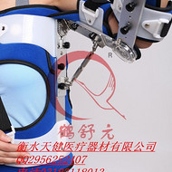 鹤舒元 飞机外展架 肩外展支具