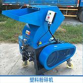 7.5KW粉碎机 广州塑料粉碎机厂家现货直销