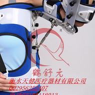 鹤舒元 肩外展矫形器 肩部外展固定器矫形器