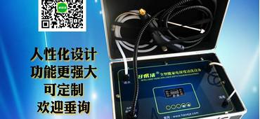 家电清洗0加盟,厂家厂价直供设备,免费技术培训