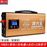 80AH锂电一体电鱼机_锂电池捕鱼器价格