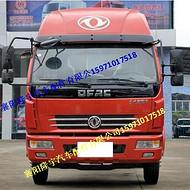 东风多利卡凯普特倒车镜支架杆子后视镜支架货车配件价格多钱