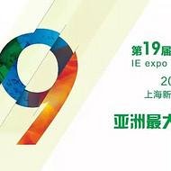 2018中国大气处理展览会