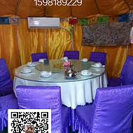 金雨发 九千蒙古包 蒙古包生产厂家 住 酒店蒙古包是一种新式的草原风格的空间