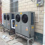 天津煤改电空气源热泵招商,5匹,6匹,10匹,20匹