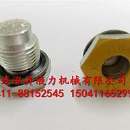 国产、进口易熔塞 M24*1.5 厂家现货