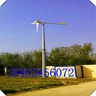 新型垂直轴微型风力发电机3000w小型交流