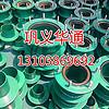 北京防水套管规格型号齐全