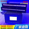 UVLED线光源 FA固化线光源 上海润铸专业提供FA固化线光源!