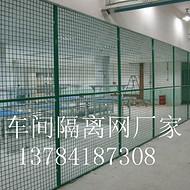 满达【车间隔离网】库房护栏网 围栏网现货大量供应 价格低