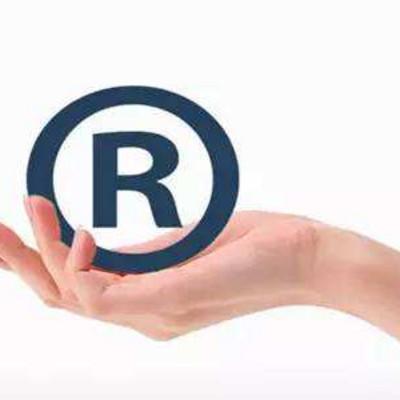 国家对商标注册申请人主体资格的*政策