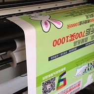 深圳南山科技园广告物料制作商|喷绘写真|KT板|X展架|海报设计制作