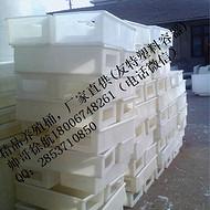 供应养蛇桶、蛇类养殖桶