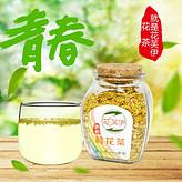 花芙伊青春桂花花茶源头货源产地直供养胃好花茶