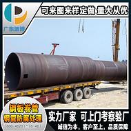 直缝焊管厂家直供600-4020各大小孔径厚薄壁钢板卷管 来图来样定