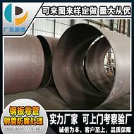 广东钢板卷管厂家自主生产各规格卷管直缝焊管 可来图来样加工定