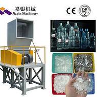 广州塑料粉碎机    PP薄膜粉碎机 矿泉水瓶破碎机生产厂家