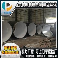 广东钢板卷管焊管加工定做 厚薄壁大小口径可做 厂家直供可做防腐