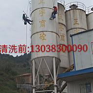 重庆清洁公司哪家好?观音桥外墙清洗多少钱 ?