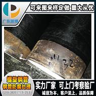 螺旋钢管外涂玻璃纤维布 环氧煤沥青油漆防腐处理 钢管防腐处理