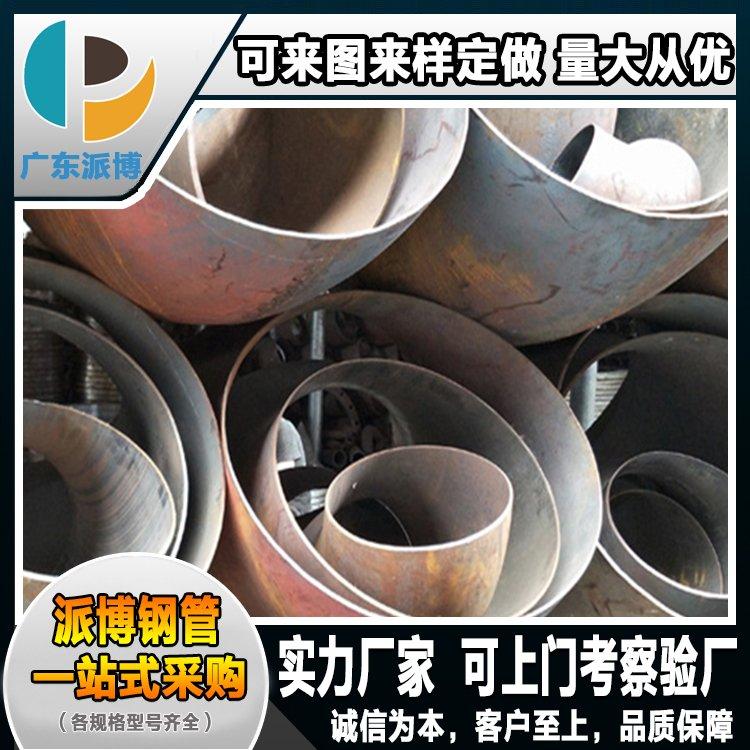 钢管配件 (22)