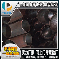 广东弯头厂家生产加工焊接弯头 厚壁无缝弯头 大口径焊接冲压弯头 量大从优