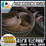 大口径焊接弯头 碳钢对焊弯头 佛山管件厂家可来图来样加工定做