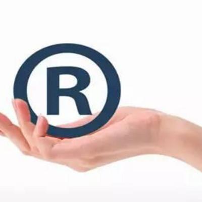 商标局提前缩短商标审查周期 半年可注册商标了