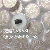 原装正品升级版cvk458数字一对一耳机