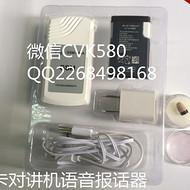 GSM968无线插卡对讲机语音报话器保安专用