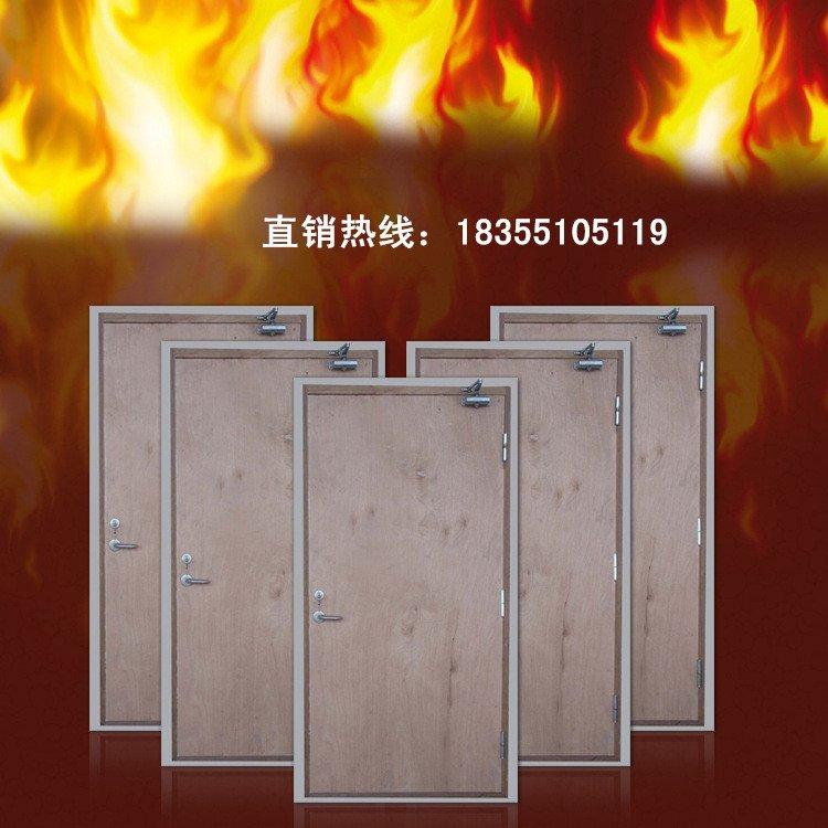 木质普通防火门1