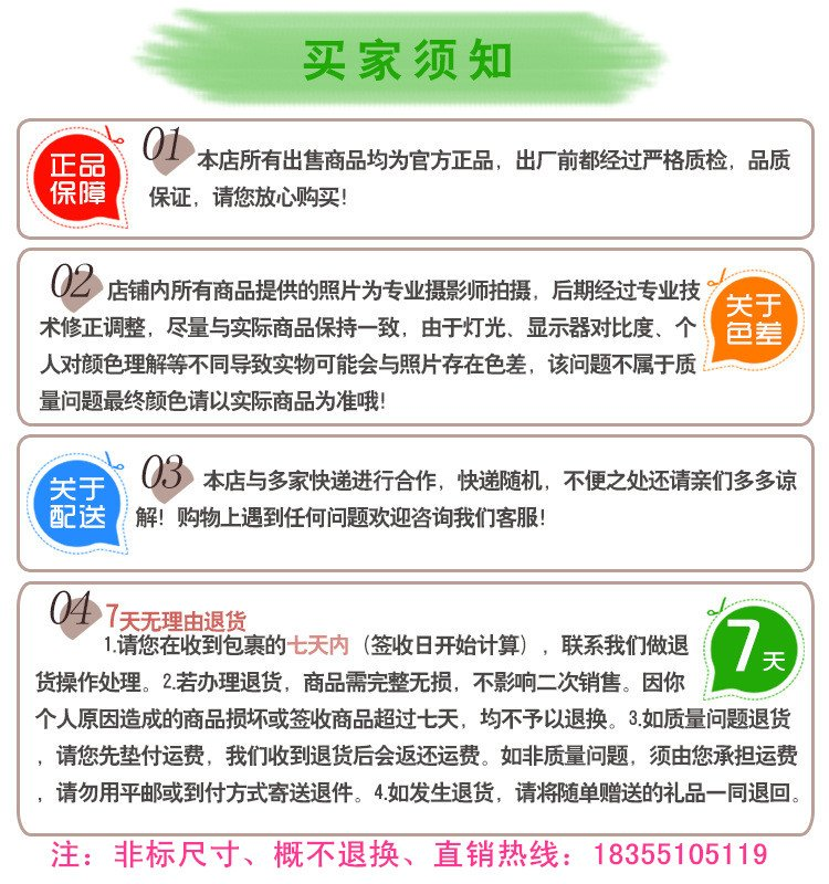 木质普通防火门7