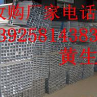 二手工字钢回收东莞长安工字钢回收公司,虎门废铁板回收公司