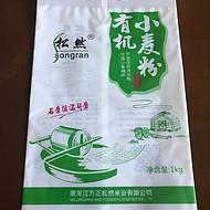 臨汾金霖包裝 加工生產麵粉包裝袋/小麥粉包裝袋 ,免費設計