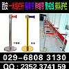 西安一米线护栏杆围栏隔离2米伸缩隔离带栏杆座