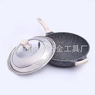 厨房锅具用品韩式麦饭石炒锅不粘平底锅电蒸锅礼品百货*