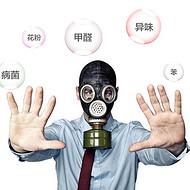 供应新房装修后怎么快速除甲醛醛扫净来帮您