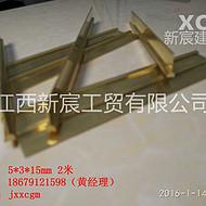 工字型5*3*15mm水磨石铜条 磨石子地坪瓷砖大理石分隔镶嵌铜条