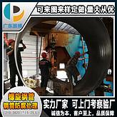 广东螺旋管厂家直供 Q235国标1420 1620 1720 1820螺旋钢管