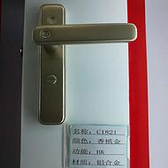 雅居锁 全铝合金门锁 C1812BK 香槟金
