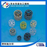 玻纤增强聚丙烯鲍尔环填料生产标准HG/T21556.4-95