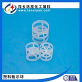 聚丙烯鲍尔环规格型号65*65*1.5萍乡鲍尔环填料现货
